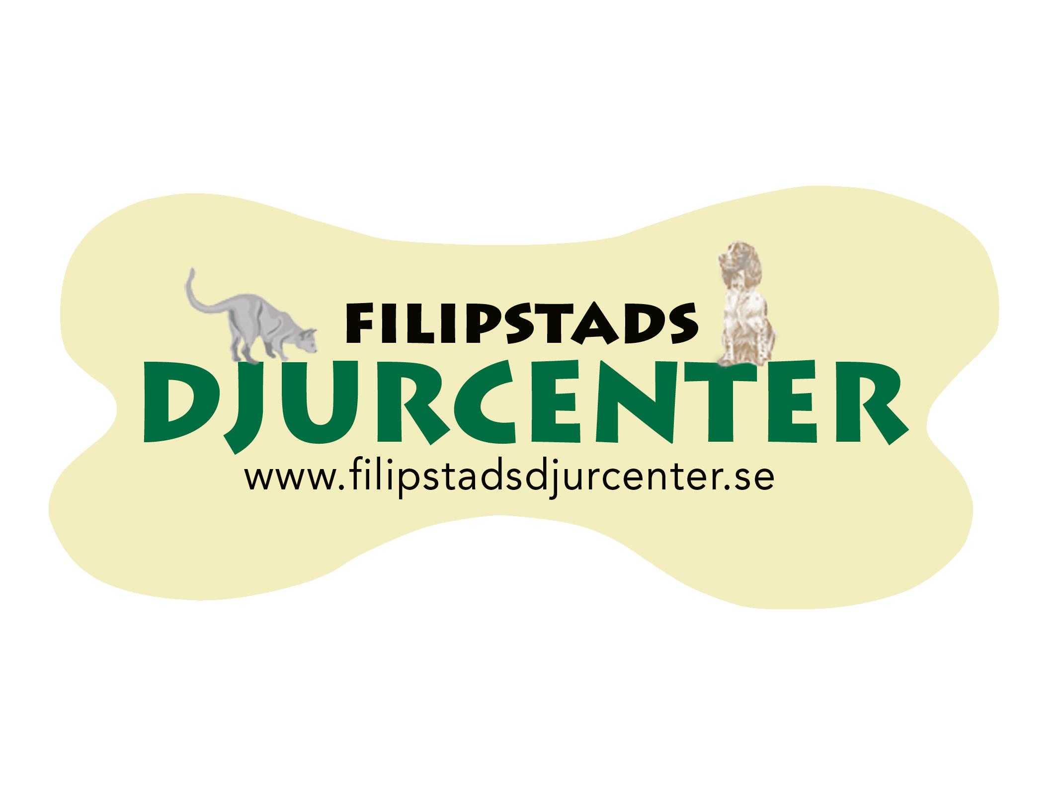 Filipstads Djurcenter